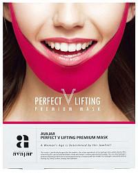 Аваджар перфект в лифтинг маска для лица (розовая) 1 шт.