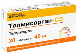 Телмисартан-сз 40мг 30 шт. таблетки