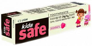 Лион кидс сейф зубная паста для детей клубника 3-12лет 90г