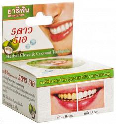 5 стар косметик зубная паста отбеливающая с экстрактом кокоса 25г