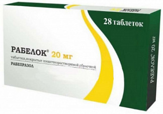 Рабелок 20мг 28 шт. таблетки покрытые кишечнорастворимой оболочкой