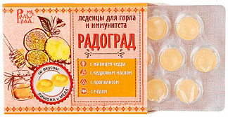 Радоград леденцы для горла/иммунитета на сахаре лимон/мед 32г