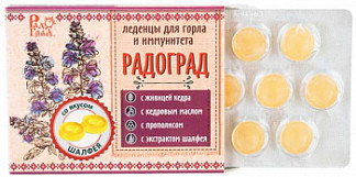 Радоград леденцы для горла/иммунитета на сахаре шалфей 32г