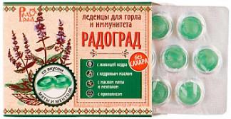 Радоград леденцы для горла/иммунитета без сахара мята/ментол 32г