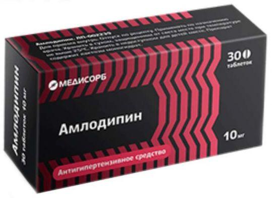 Амлодипин 10мг 30 шт. таблетки, фото №1