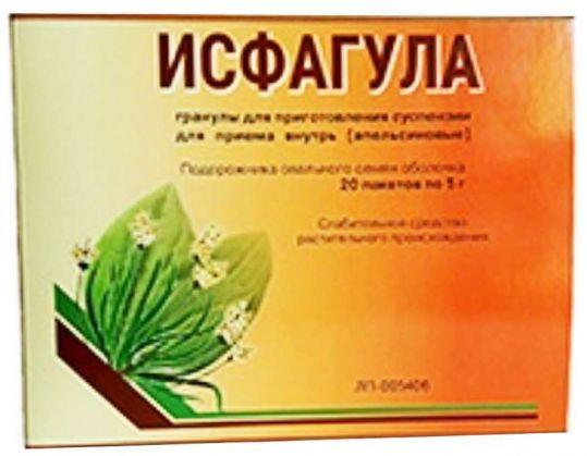 Исфагула 5г 20 шт. гранулы для приготовления суспензии для приема внутрь апельсиновые, фото №1