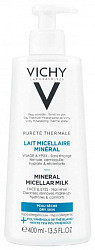 Виши пюрте термаль молочко мицеллярное с минералами для сухой/нормальной кожи 400мл