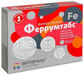 Феррумтабс витамир таблетки покрытые оболочкой 30 шт.