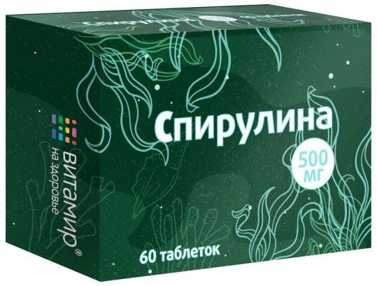 Спирулина таблетки 500мг 60 шт., фото №1