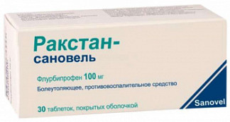 Ракстан-сановель 100мг 30 шт. таблетки покрытые оболочкой