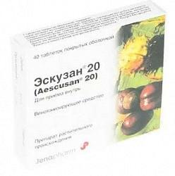Эскузан 20 40 шт. таблетки покрытые оболочкой