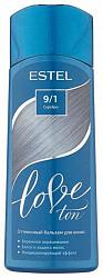 Эстель лав тон бальзам для волос оттеночный 9/1 серебро 150мл