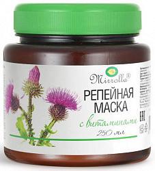 Мирролла маска репейная с витаминами для укрепления волос 250мл