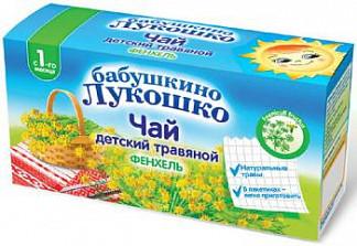 Бабушкино лукошко чай для детей фенхель 1+ 20 шт.