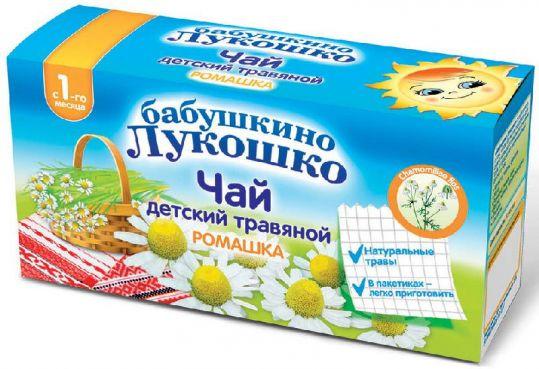 Бабушкино лукошко чай для детей ромашка 1+ 20 шт., фото №1