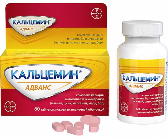 Кальцемин адванс 60 шт. таблетки, фото №2