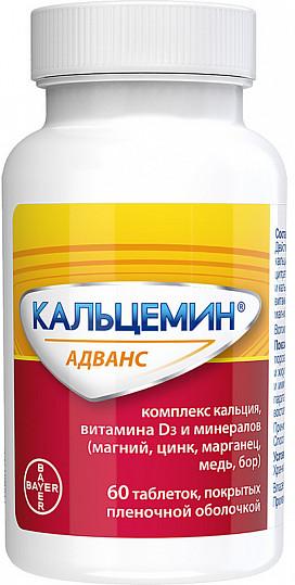 Кальцемин адванс 60 шт. таблетки, фото №3