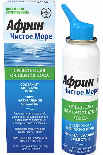 Африн чистое море спрей назальный средство для очищения носа (изотонический) 75мл, фото №2