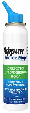 Африн чистое море спрей назальный средство для очищения носа (изотонический) 75мл, фото №3