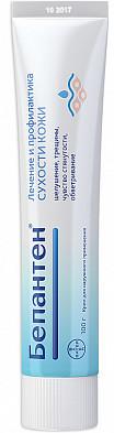 Бепантен 5% 100г крем для наружного применения, фото №3