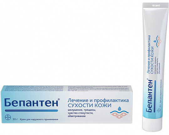 Бепантен 5% 30г крем для наружного применения, фото №2