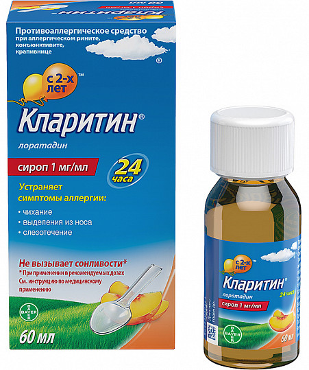 Кларитин 1мг/мл 60мл сироп, фото №2