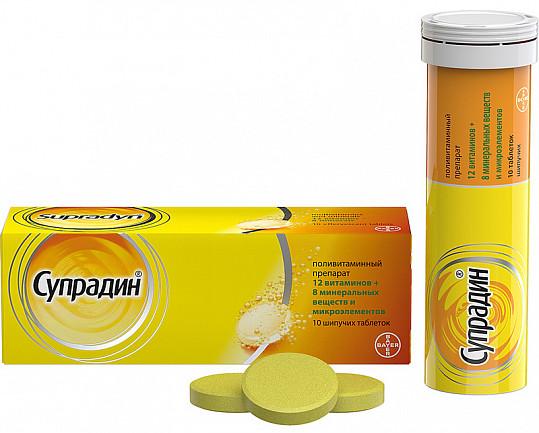 Супрадин 10 шт. таблетки шипучие, фото №2