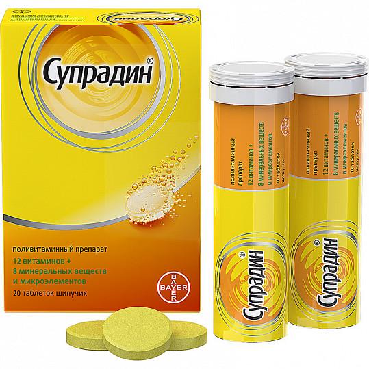 Супрадин 20 шт. таблетки шипучие, фото №2