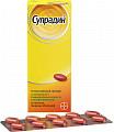Супрадин 30 шт. таблетки покрытые оболочкой, фото №2