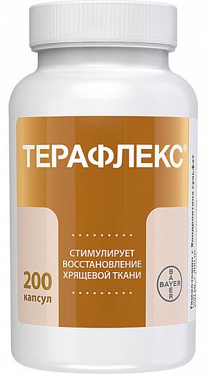 Терафлекс 200 шт. капсулы, фото №3
