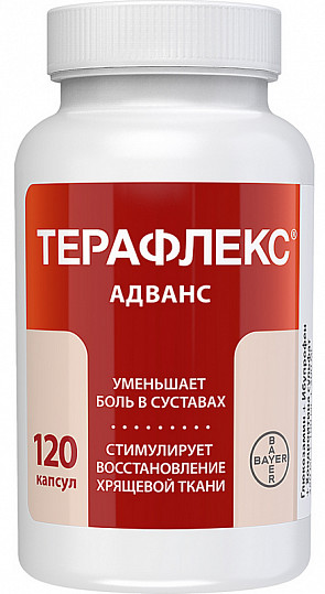 Терафлекс адванс 120 шт. капсулы, фото №3