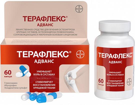 Терафлекс адванс 60 шт. капсулы, фото №2