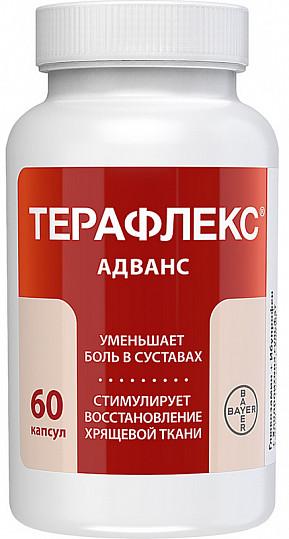 Терафлекс адванс 60 шт. капсулы, фото №3
