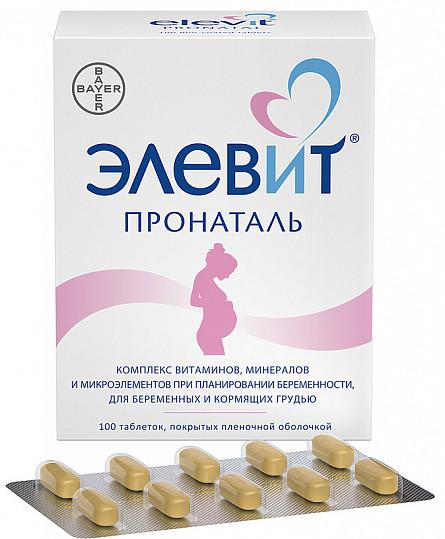 Элевит пронаталь 100 шт. таблетки, фото №2