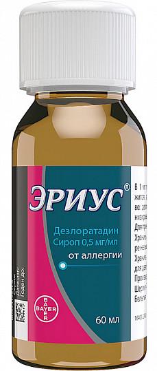 Эриус 60мл сироп, фото №3