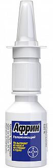 Африн увлажняющий 0,05% 15мл спрей назальный, фото №3