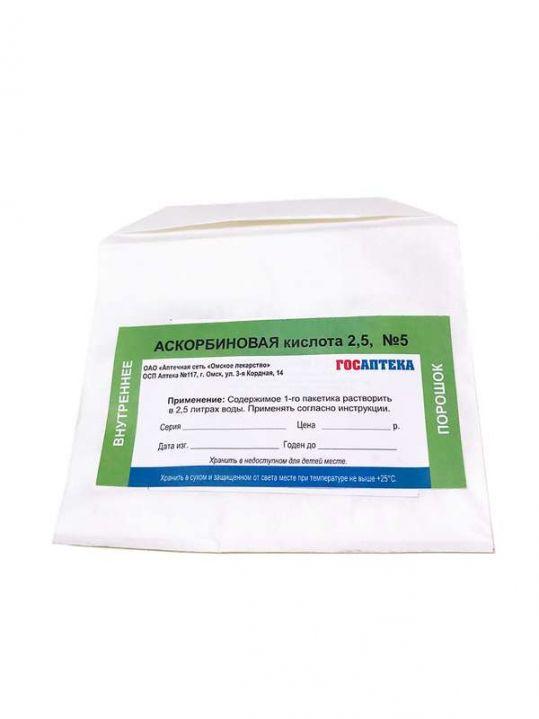 Госаптека аскорбиновая кислота 2,5г 5 шт. порошок, фото №1