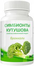 Симбионты кутушова таблетки продукт кисломолочный сухой брокколи 60 шт.