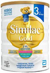 Симилак голд 3 молочко для детей с пребиотиками 800г