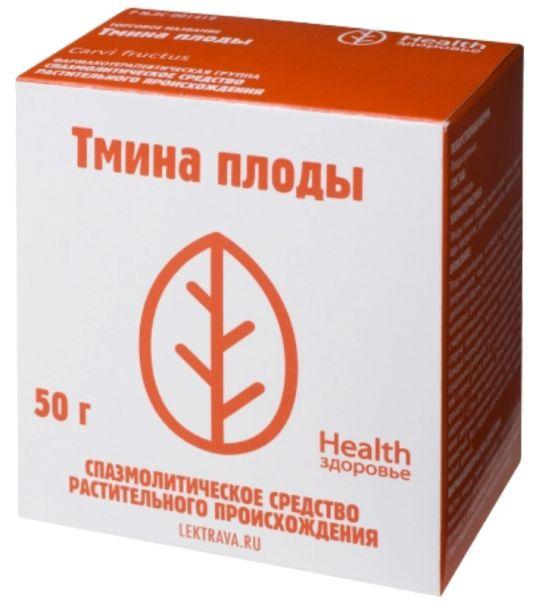 Тмина плоды 50г здоровье, фото №1