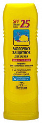 Флоресан молочко защитное для загара для лица/тела spf25 (ф108) 125мл