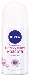 Нивея дезодорант-антиперспирант ролик жемчужная красота (83735) 50мл