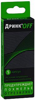 Антидринк (дринкoff) 5 шт. капсулы