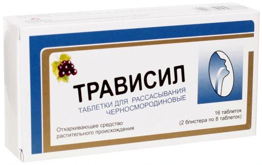 Трависил 16 шт. таблетки для рассасывания смородина плетхико фармасьютикалз лтд, фото №1