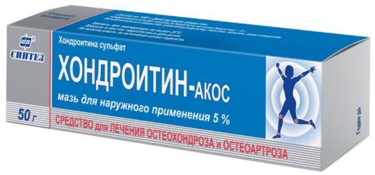 Хондроитин-акос 5% 50г мазь, фото №1