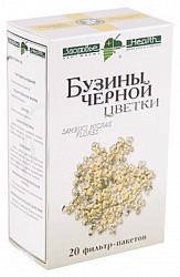 Бузины черной цветки 1,5г 20 шт. фильтр-пакет здоровье