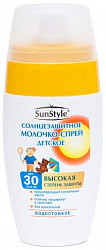 Санстайл мол. солнцезащитный для детей spf30 100мл