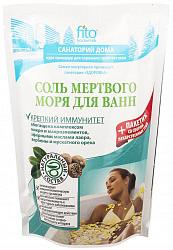 Санаторий дома соль для ванн мертвого моря крепкий иммунитет 530г