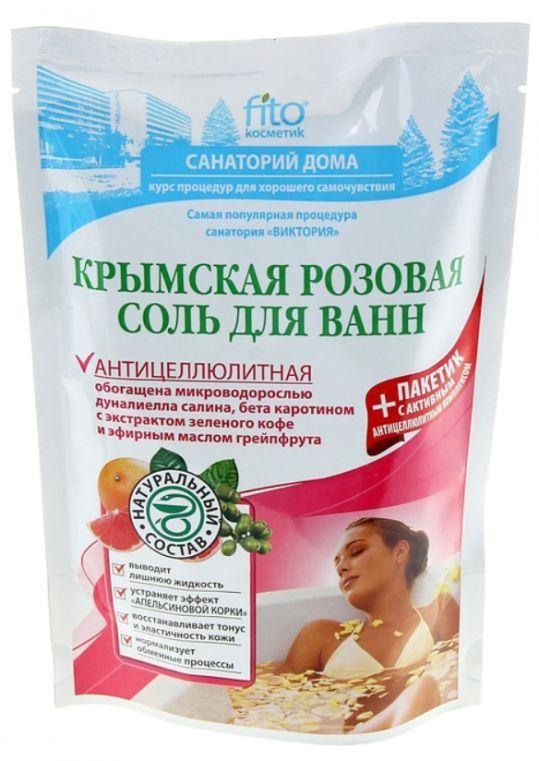 Санаторий дома соль для ванн антицеллюлитная крымская розовая 530г, фото №1