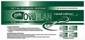 Тест на овуляцию овуплан (ovuplan) №1